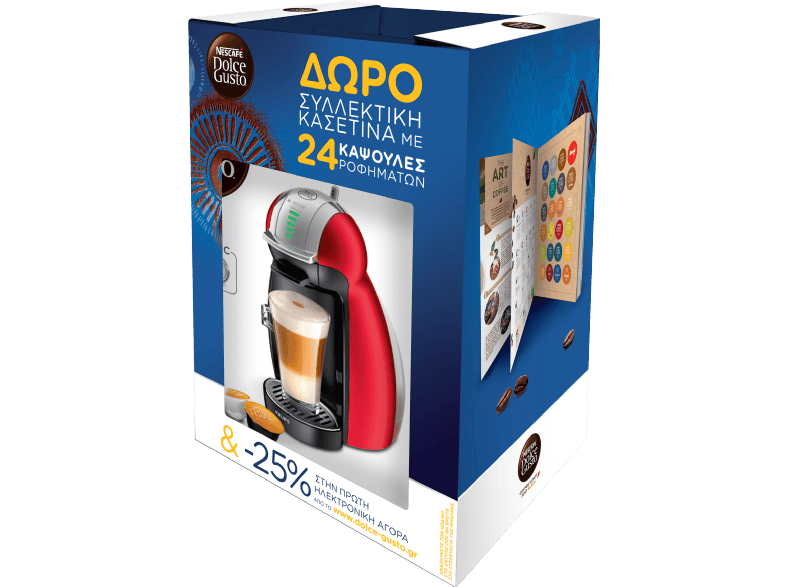 KRUPS Nescafe Dolce Gusto Genio 2 + Gift Box - (KP1605GB) dolce gusto
