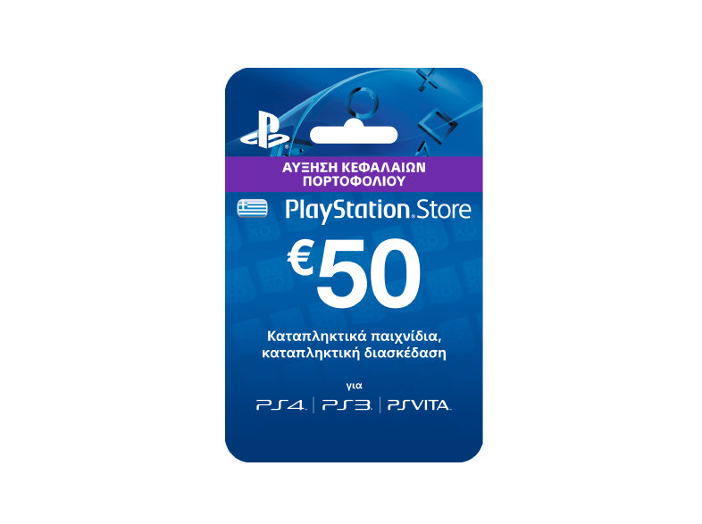 SONY SW PlayStation Live Cards Hang 50€ ps4 games