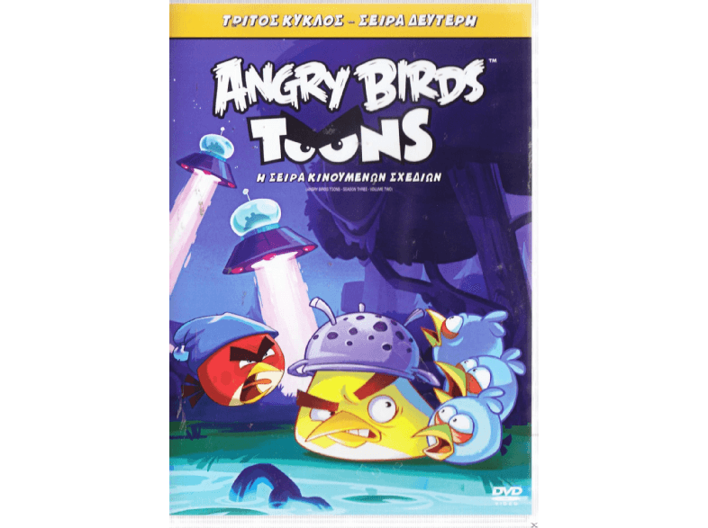 COLUMBIA PICTURES Angry Birds Season 3 Volume 2 παιδικά
