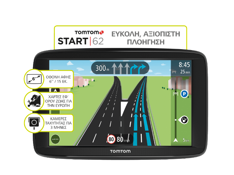 TOM-TOM Start 62 EU - (1AA6.002.03) πλοήγηση