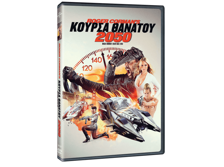UNIVERSAL PICTURES Κούρσα Θανάτου 2050 dvd ταινίες