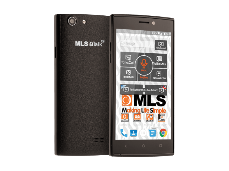 MLS Flame 4G Black με Micro SD 16GB και θήκη προστασίας android smartphone