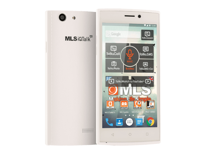 MLS Flame 4G - White με Micro SD 16GB και θήκη προστασίας android smartphone