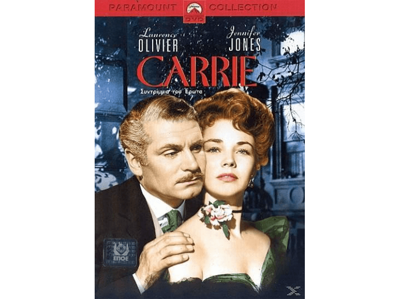 PARAMOUNT Carrie dvd ταινίες