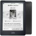 KOBO GLO schwarz eBook Reader